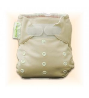 Mocha Plain Diaper Cover Only